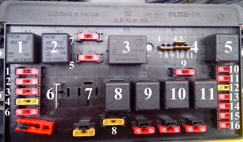 Монтажный блок Лада Самара нового образца с 11 реле