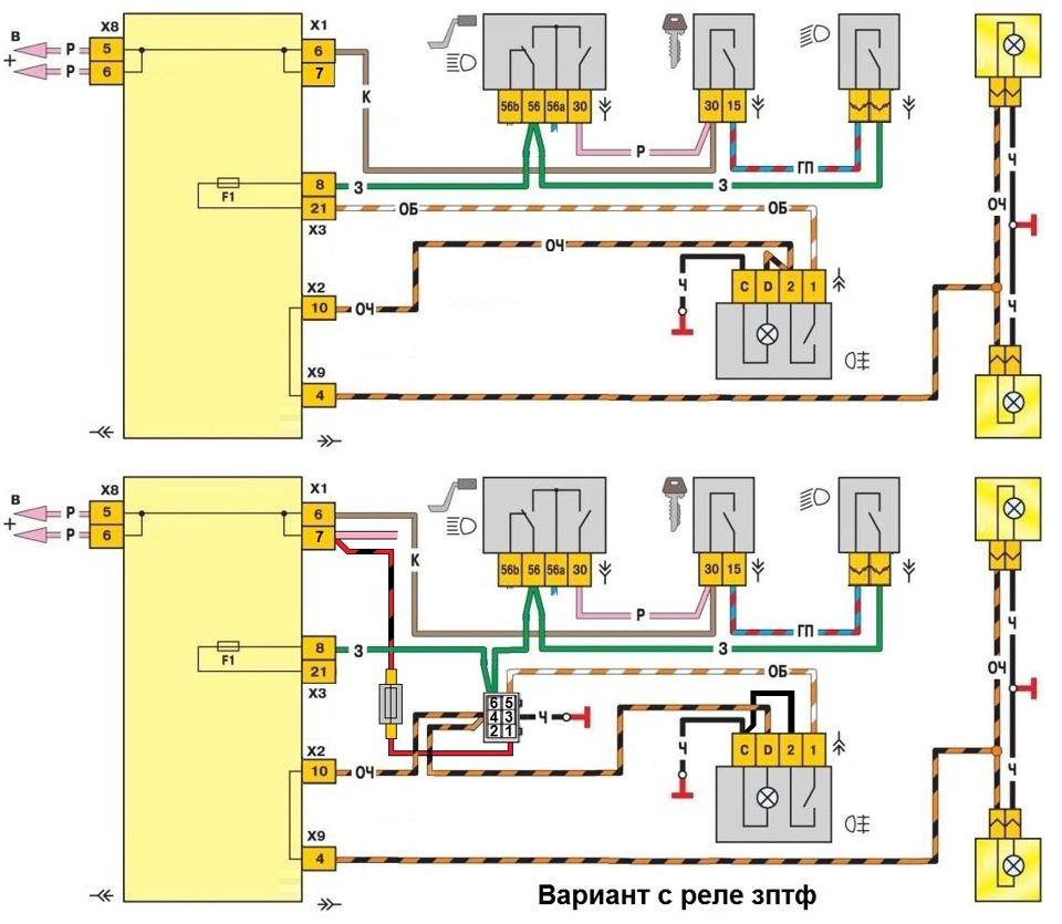 Схема задних противотуманок Лада Самара